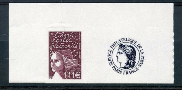 STAMP / TIMBRE PERSONNALISE MARIANNE FRANCE  N° 3729C ** LOGO CERES