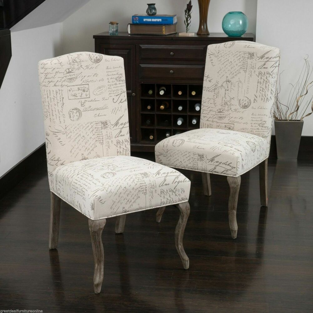 Set of elegant french beige script fabric dining chairs
