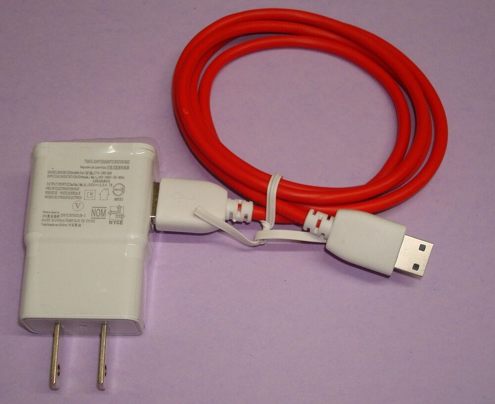 Nabi Dreamtab Dmtab Hd 8 Quot Tablet Pc Charger Power Cable