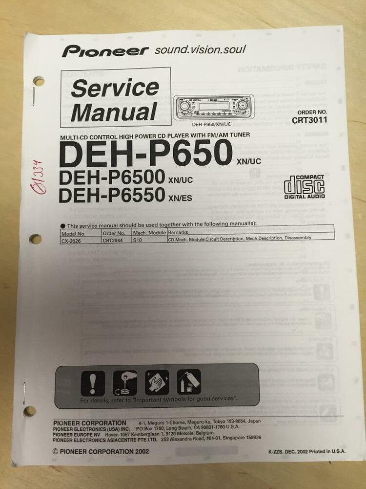 Pioneer Service Manual for the DEH P650 P6500 P6550 Car Stereo mp   eBay
