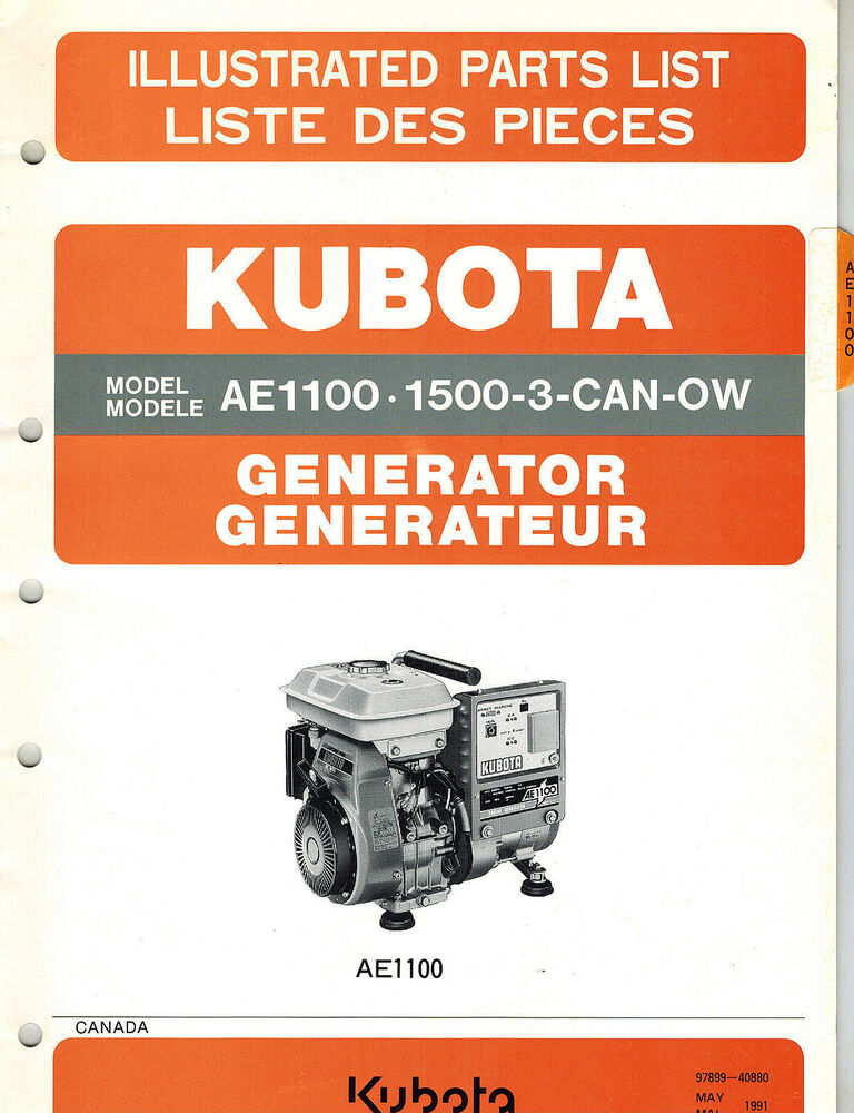 Kubota B7100 Muffler : Kubota ler parts tractor engine and wiring diagram