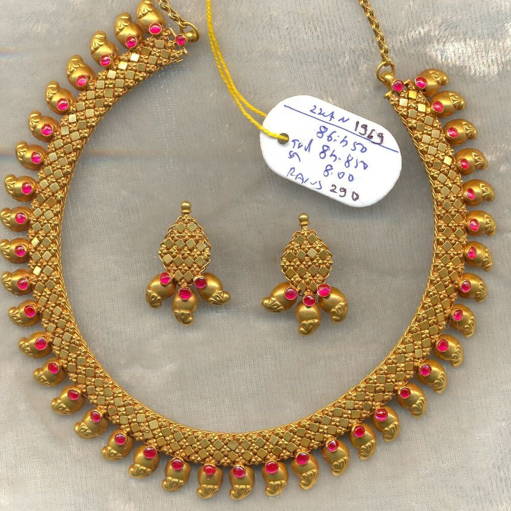 Gold Necklace And Earrings Set 22kt Indian Jewelry With: Vintage Solid 22K Gold Ruby Gemstone Necklace & Earring