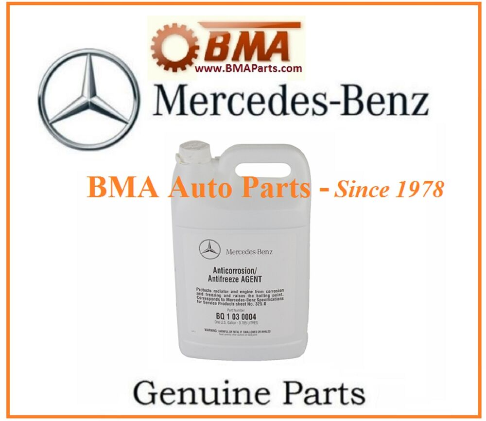 New oe mercedes benz antifreeze coolant blue mbz approved for Mercedes benz coolant