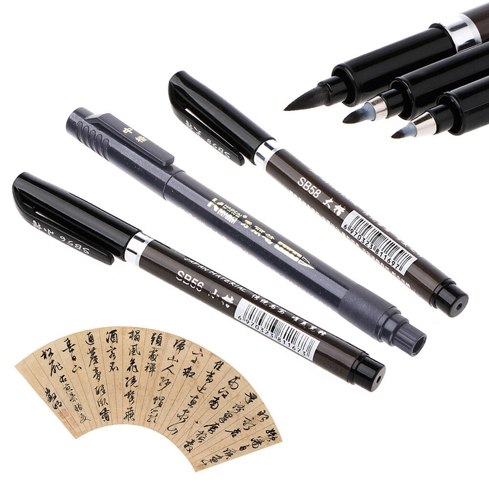 3pcs chinese pen japanese calligraphy writing art script Chinese calligraphy pens
