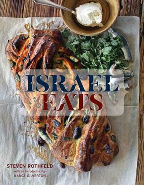Israel Eats by Steven Rothfeld (English) Hardcover Book Free Shipping!