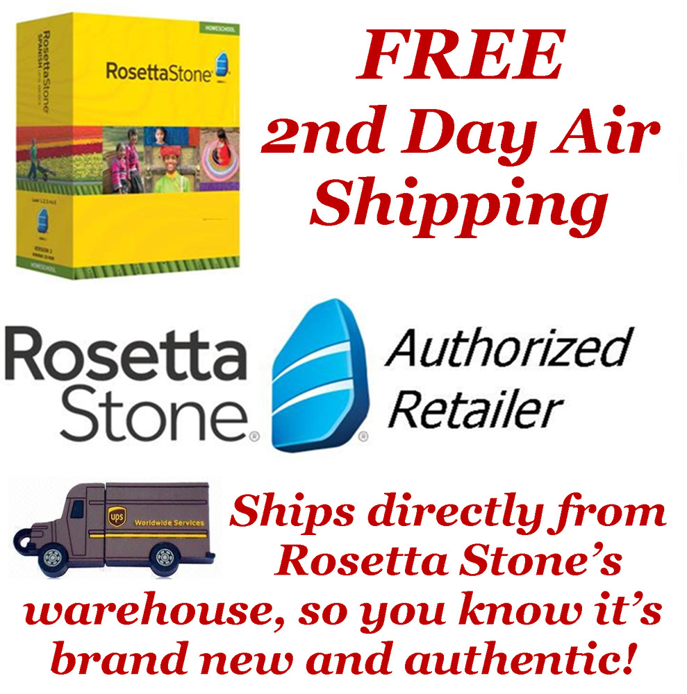 Best deals rosetta stone spanish
