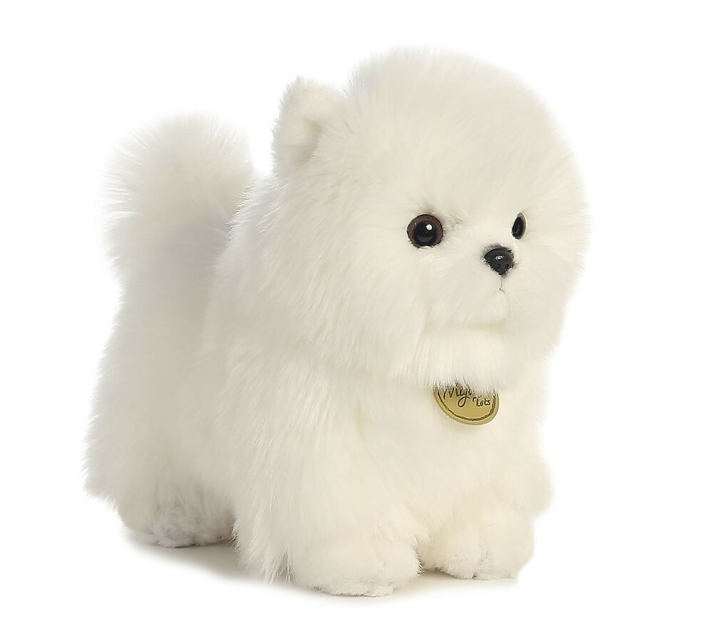 AURORA MIYONI Stuffed Plush Toy POMERANIAN POMPOM Animal ...
