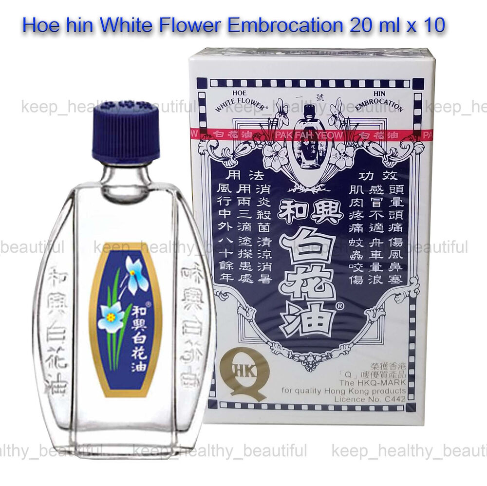 Hoe Hin White Flower Embrocation 20ml X 10 Free Registered Post