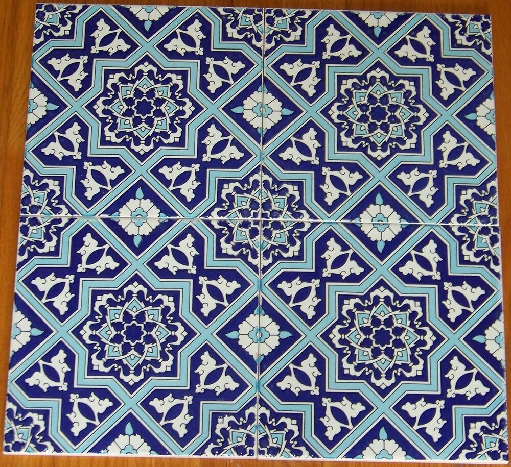 Clearance Raised 20 8 Quot X8 Quot Turkish Seljuk Geometric Floral