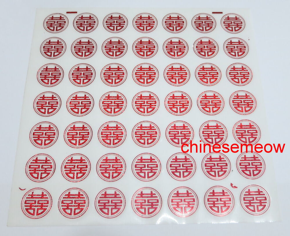 147 Chinese Wedding Red Double Happiness Sticker Seal #357 | eBay