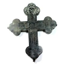 Byzantine/Medieval Large Silver Cross c.600 - 700 AD - st1584