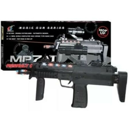 img-New Army Military Assault Guns/Rifle MP7A1 with laser Lights & Sound Kids Toy