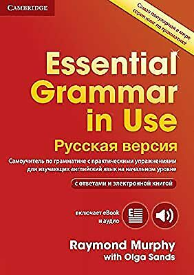 Royaume-UniEssential Grammar in Use Book with answers and  eBook Russian Edition