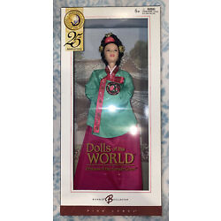 Kyпить Princess of the Korean Court Barbie Doll B5870 (NIB/NRFB) #2 на еВаy.соm