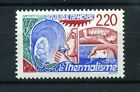 "FRANCE VARIETE Y&T 2556a ""2,20 ROUGE""NEUFxxSUPERBE,RARE"