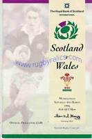 SCOTLAND v WALES 1995 RUGBY PROGRAMME 4 Mar at MURRAYFIELD