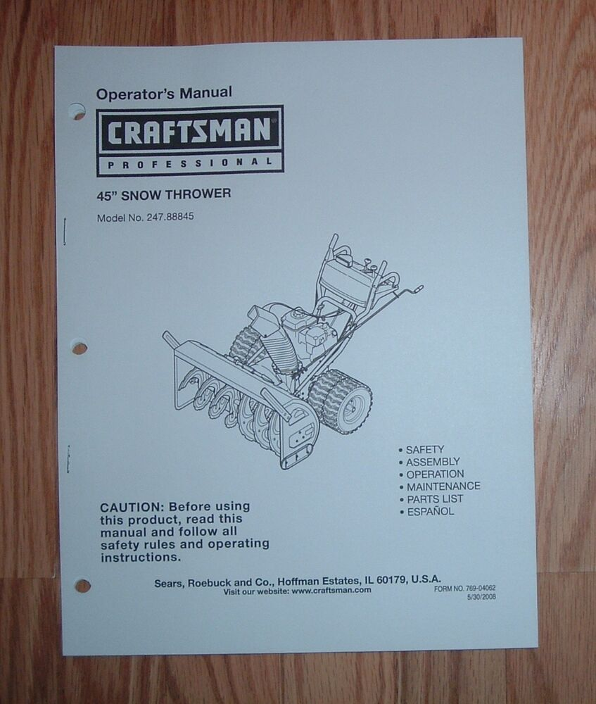 Craftsman 247 88845 snow thrower owners manual with illustrated parts