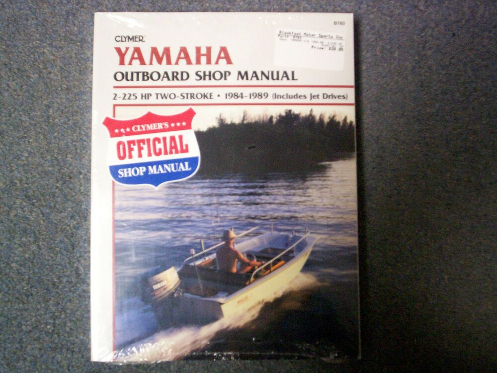 clymer yamaha outboard shop  repair manual  2