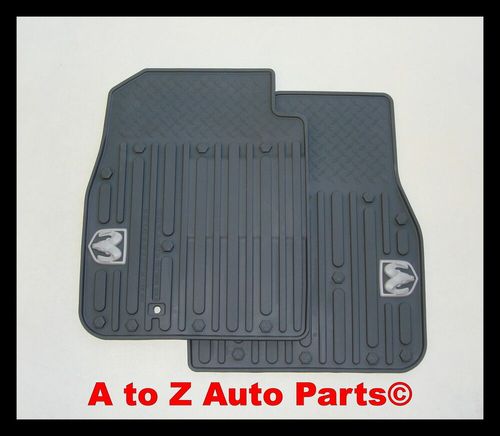 Floor Mats Express 28 Images 2008 2014 Chevrolet