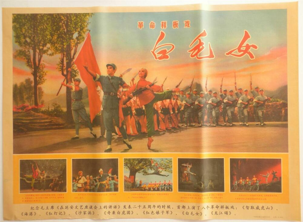 ib history maos cultural revolution notes Ib history notes on the dictators, chairman mao's power and consolidation in china  the final phase of mao's cultural revolution began in the early 1970s, in .