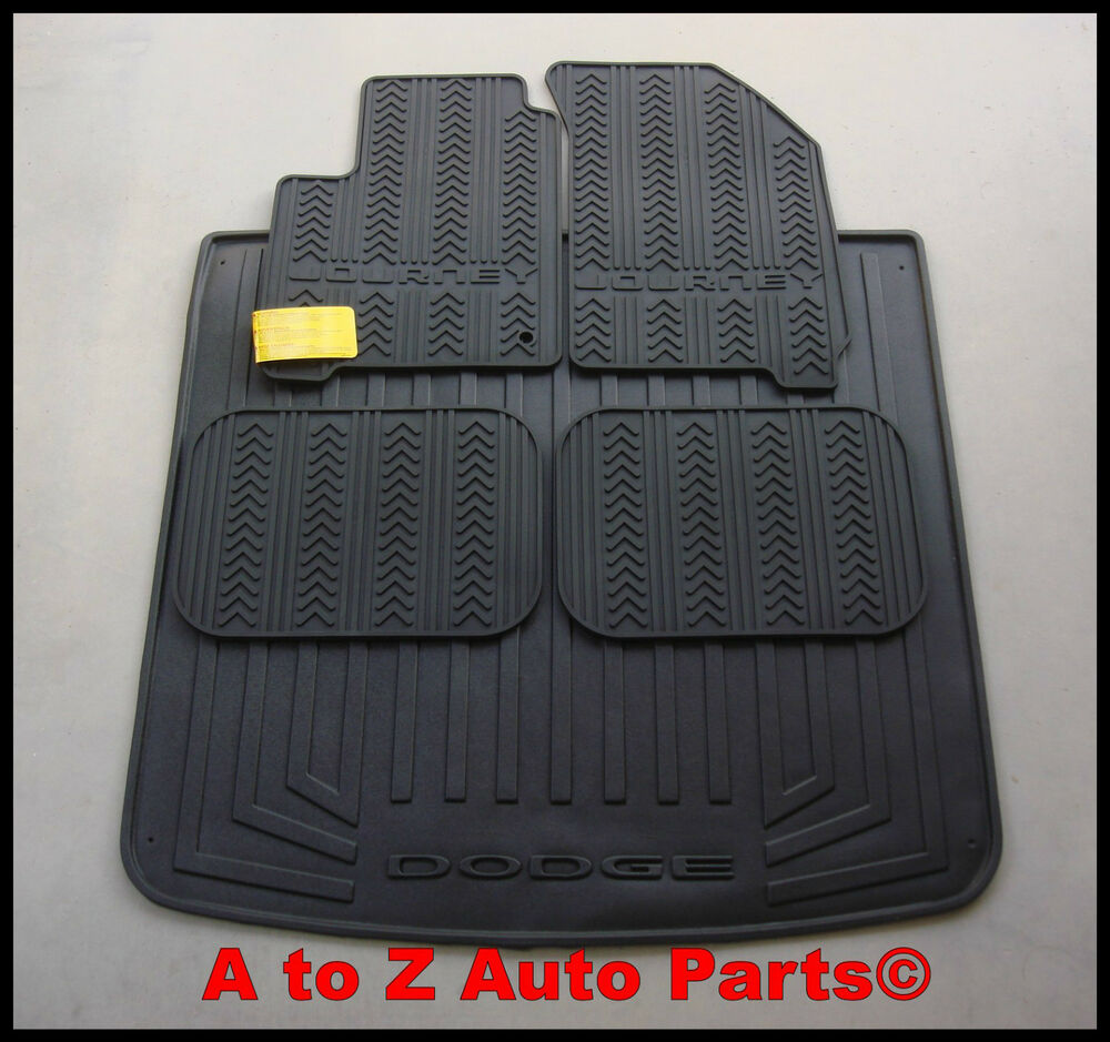 2011 2017 Dodge Journey Slush Style Floor Mats Amp Cargo Mat