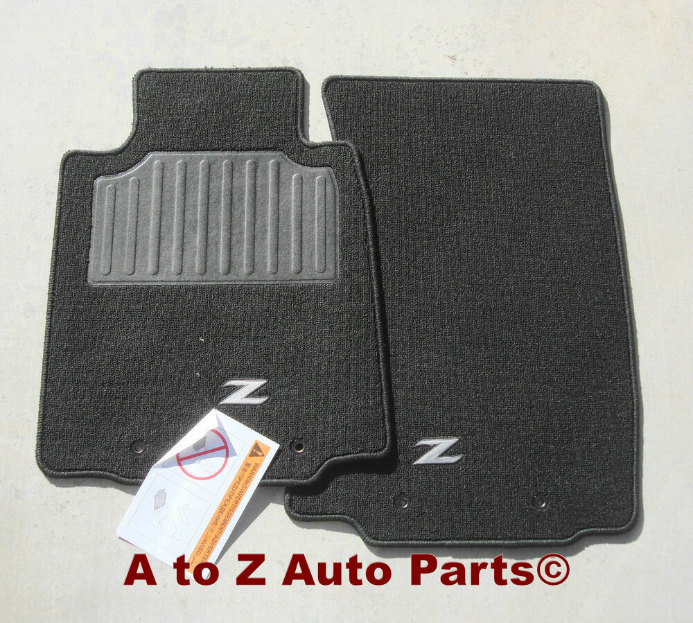 New 2009 2012 Nissan 370z Front Black Carpet Floor Mats