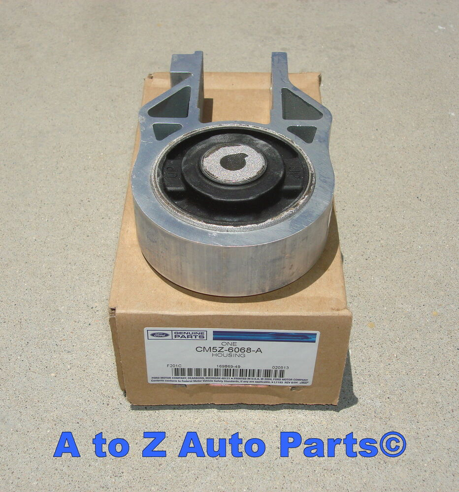 New 2012 2013 ford focus upgraded lower engine motor for Ford focus st rear motor mount
