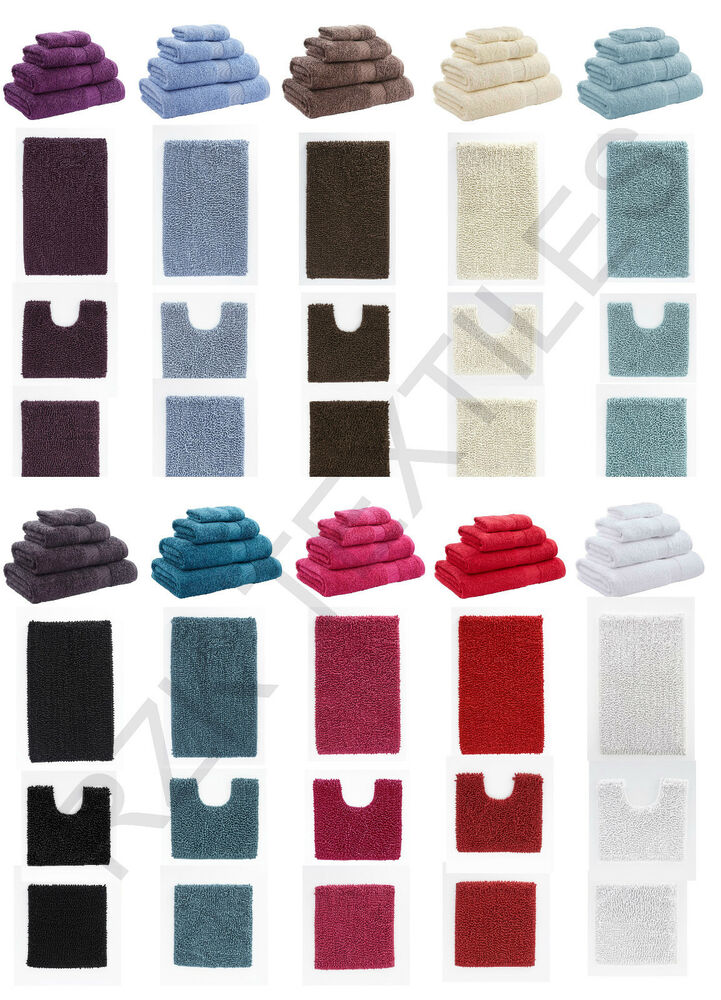 Egyptian Cotton Towels Amp Matching Chenille Bathroom Mats