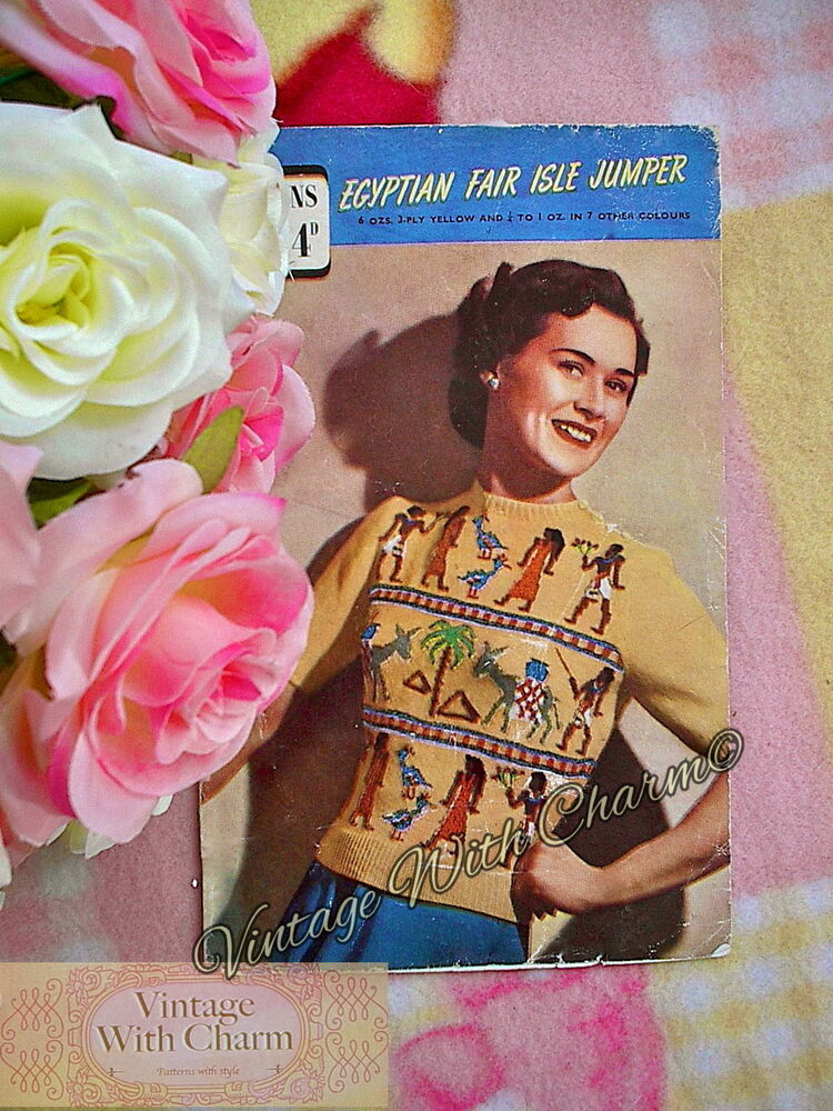 Vintage Knitting Pattern Lady S Egyptian Patterned Fair