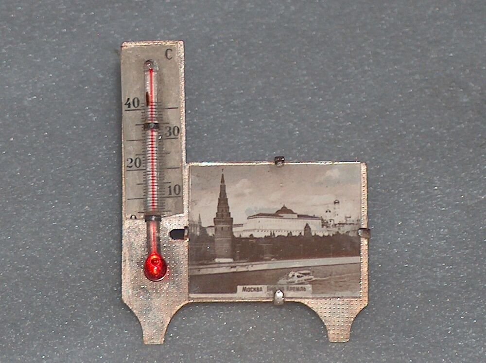 Vintage desk table thermometer kremlin souvenir from for Table moscow
