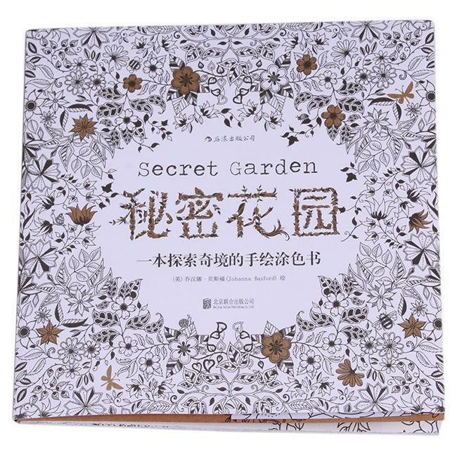 Coloring Book Secret Garden : 1xchic secret garden an inky treasure hunt coloring book by