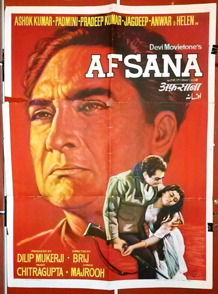 Afsana {Ashok Kumar} Hindi Indian Bollywood Original Movie ...