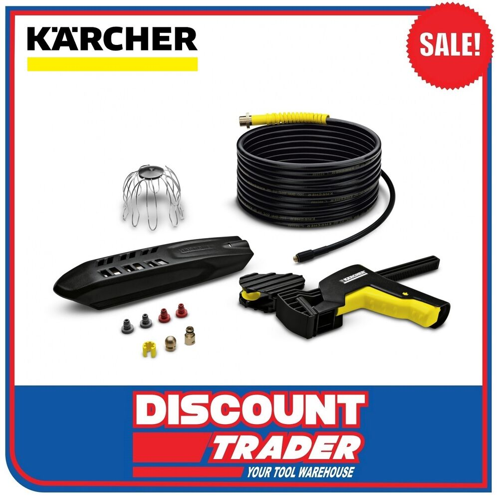 karcher high pressure 20m gutter and pipe cleaning kit pc