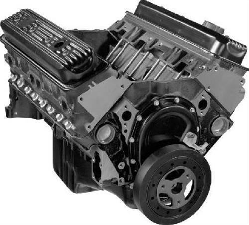 gm performance 12530283 vortec 350 crate engine assembly