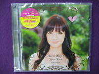 Marie Digby / Your Love KOREA SPECIAL CD NEW SEALED