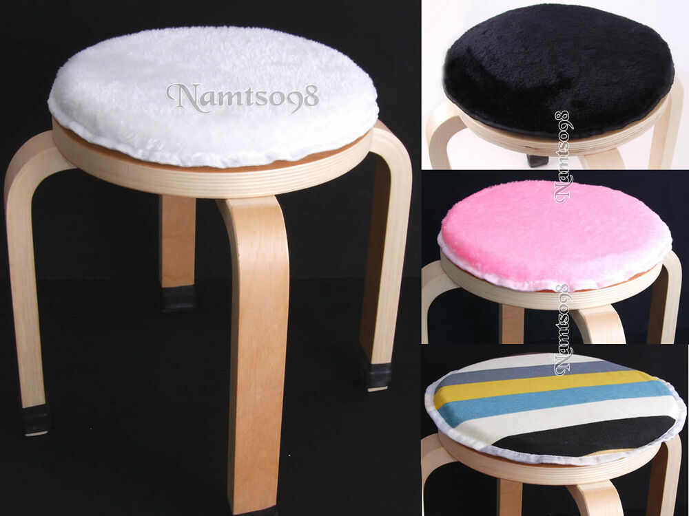 round cushion pad mat for chair seat stool plush canvas. Black Bedroom Furniture Sets. Home Design Ideas