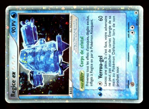 Imbalance Star Wars Dagobah Unlimited DS Uncommon 1999 Decipher CCG Card C1796