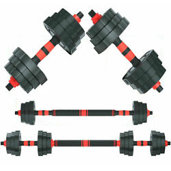 Kyпить Empty New Weight Dumbbell Set Adjustable Gym Barbell Plates Body Workout на еВаy.соm