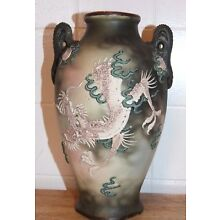 Antique MORIYAMA MORI-MACHI Japanese MORIAGE Dragon VASE, MM Stamp, 9.75
