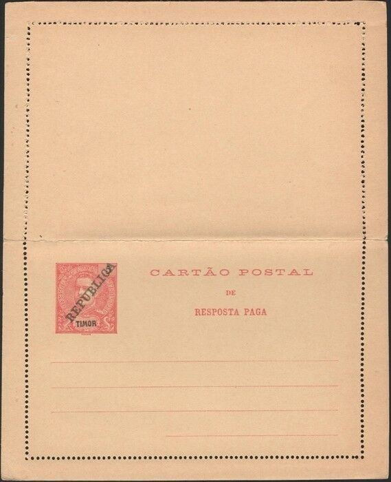Paid Reply Letter Card HG 12 Mint