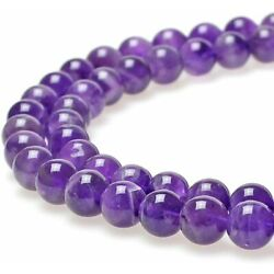 Kyпить Natural Smooth  Amethyst Round Loose Beads for Jewelry Making на еВаy.соm