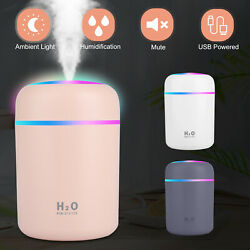 Kyпить Aroma Essential Oil Diffuser Grain Ultrasonic Air LED Aromatherapy Humidifier на еВаy.соm
