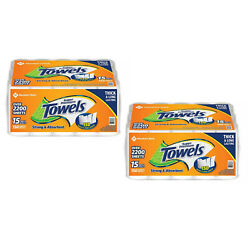 Kyпить Pack of 2 Member's Mark Super Premium Individually Wrapped Paper Towels на еВаy.соm