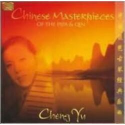 CHENG YU: CHINESE MASTERPIECES OF THE PIPA & QIN (CD.)