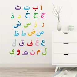 Creative Arabic Letters Wall Deco Stickers Home deco arabic learning
