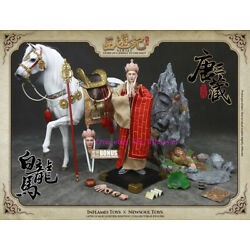 Inflames Ift-013 1/6 Journey To The West Series - Tang Seng & Bai Longma Luxury