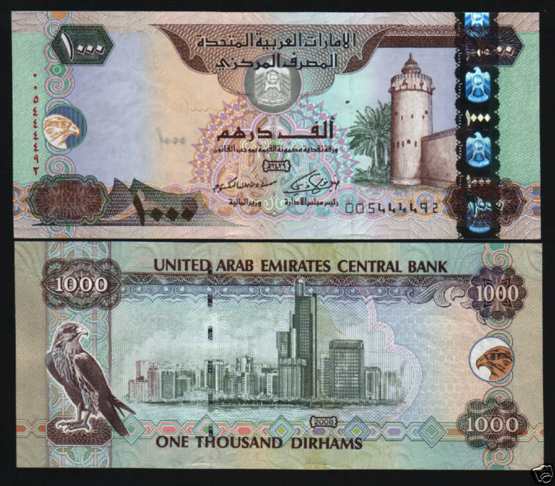 United Arab Emirates Currency, Coins |Arab Emirates Currency