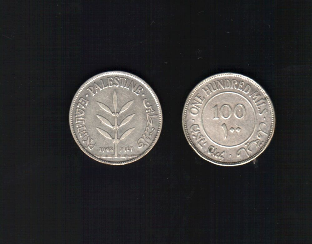Palestine 100 Mils 1942 Silver Israel Arab Middle East Scarce Currency Coin Ebay