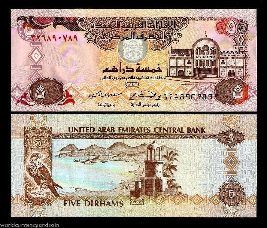 Variations Of United Arab Emirates Currency High-Res Stock ... |Arab Emirates Currency