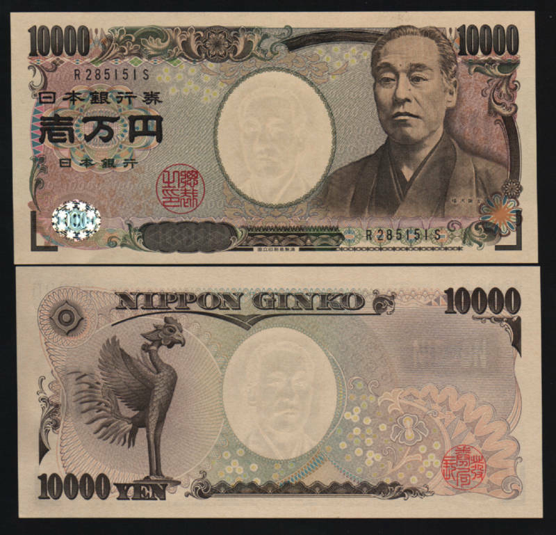 japanese one yen dating websites 1942 wwii japan daitoa war one yen coin) [picture & info] jp-30 : 1 yen this is a currency gallery page and some.